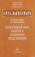Медицинские книжки в Александрове южный округ